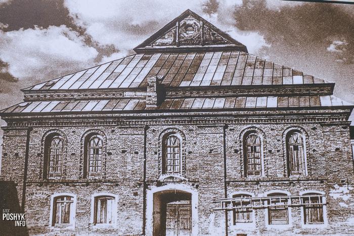 ошмяны синагога старое фото