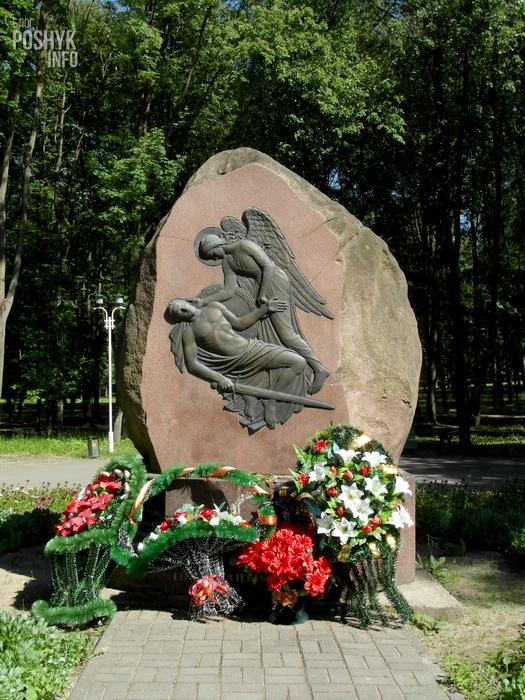 памятник интернационалистам