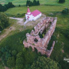 Новоспасск – руины церкви