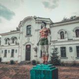 Старинное имение Пусловских «Альбертин» в Слониме