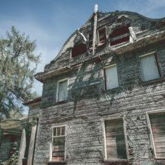 Руины имения Стругача