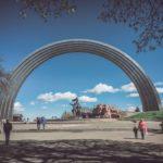Киев древний и современный. Гид на выходные