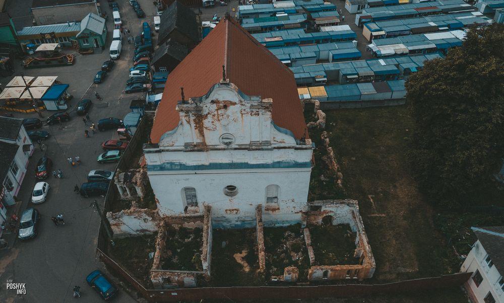 Главная синагога в Слониме