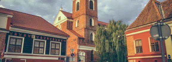 Каунас: вторая столица, туристический центр или город для своих?