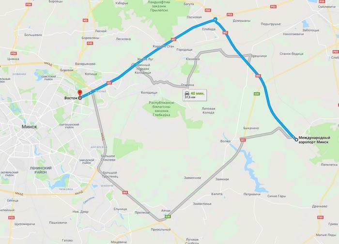 маршрут в аэропорт минск