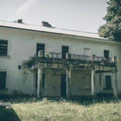 Дворцово-парковый комплекс Хрептовичей