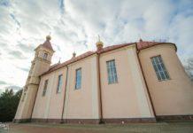 Воскресенская церковь, а изначально костел, в Клецке