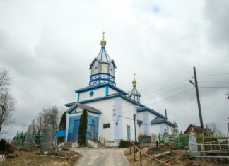 Покровская церковь в Клецке