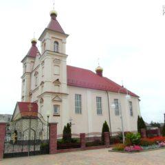 Свято-Воскресенская церковь в Клецке
