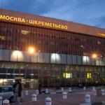 Аэропорт Шереметьево (SVO)
