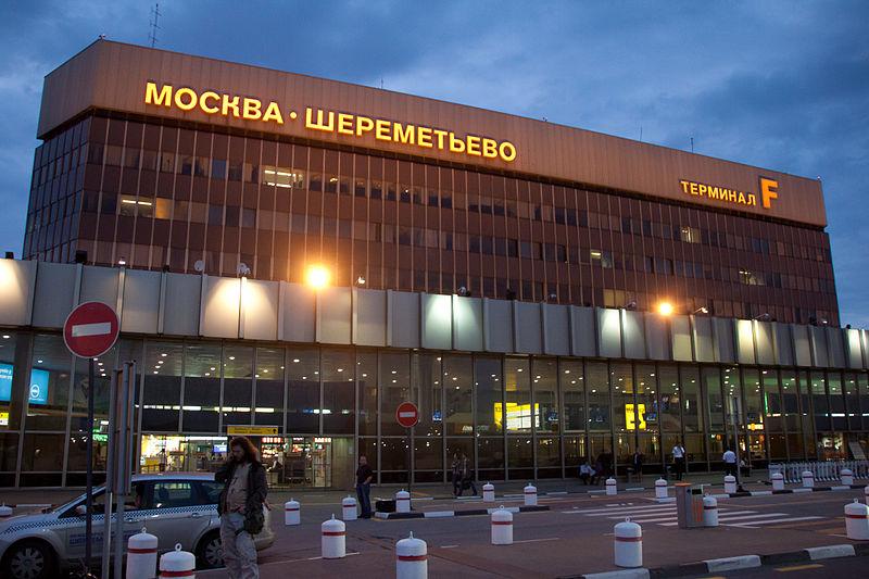 мкждународный аэропорт шереметьево