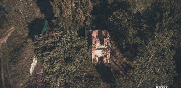 Руины Троицкой церкви в Мостовиках