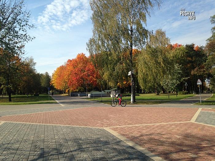 Парк 900-летия