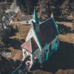 Костел Девы Марии в Вязыни