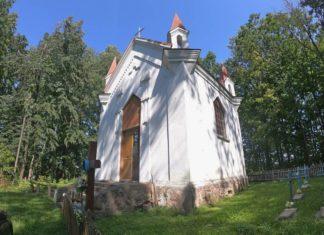 Часовня-усыпальница Богдановичей в деревне Ободовцы