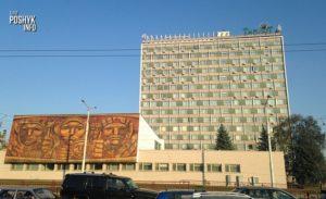 гостиница турист минск