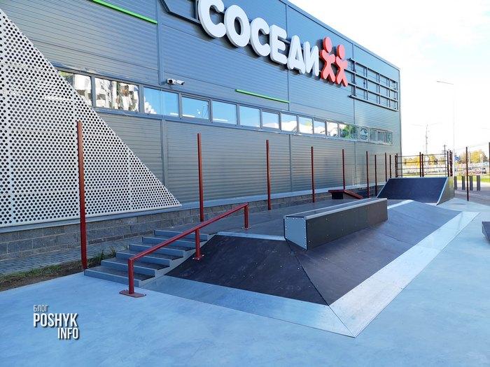 скейтпарк в Минске