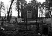 История кладбищ Минска