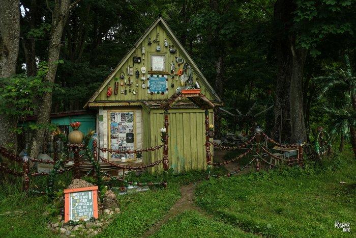 Странный дом в Станьково