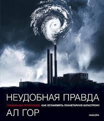 книги по экологии