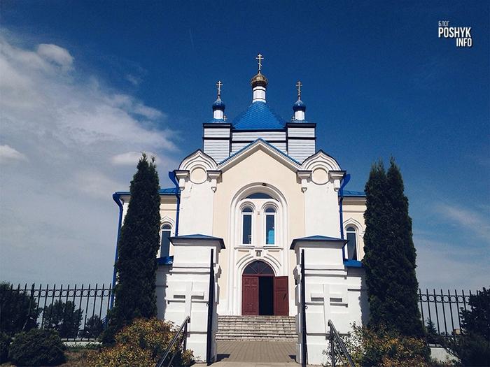 Достопримечательности Дзержинска фото