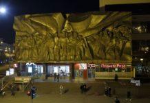 что откроется в центре на Немиге