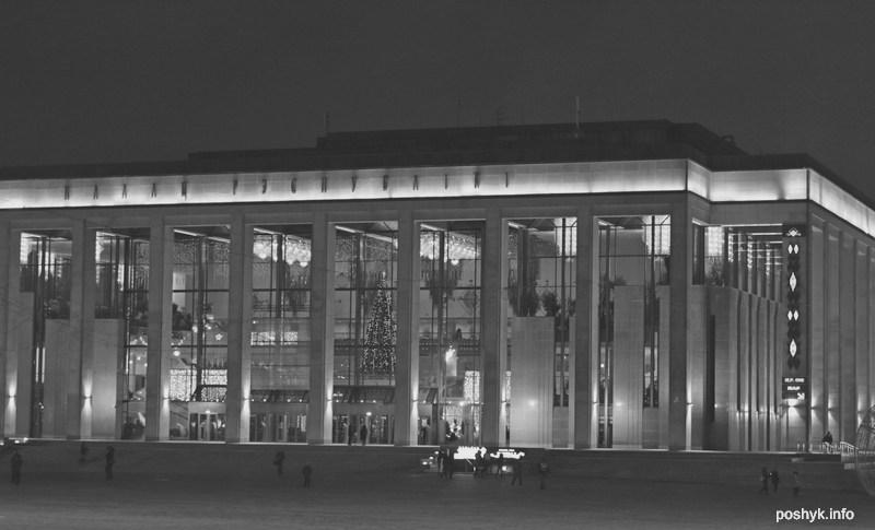 дворец республики минск