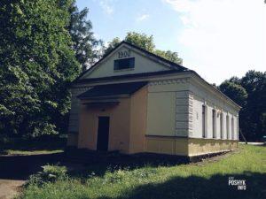 постройки в станьково