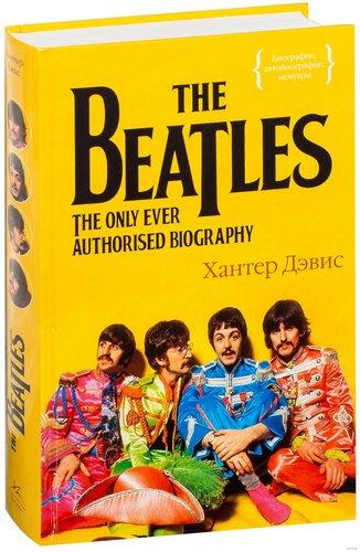 книги о рок музыкантах
