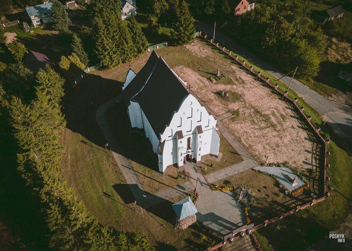 Костел Троицкий в деревне Ишкольдь