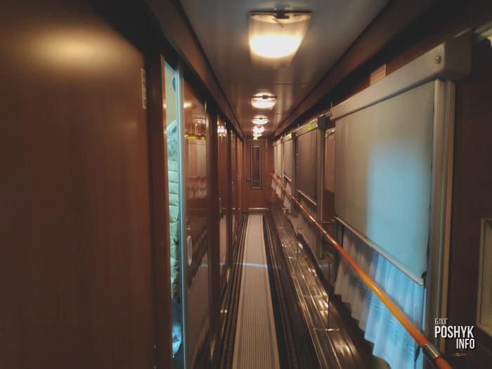 Вагон ресторан в поезде