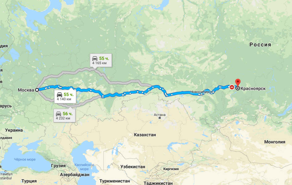 москва Красноярск как добраться