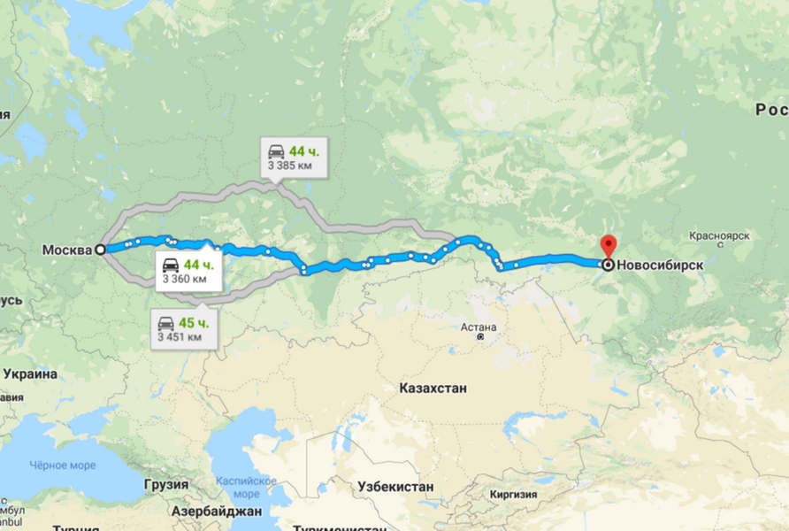 москва Новосибирск как добраться