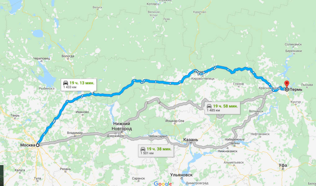 москва Пермь как добраться