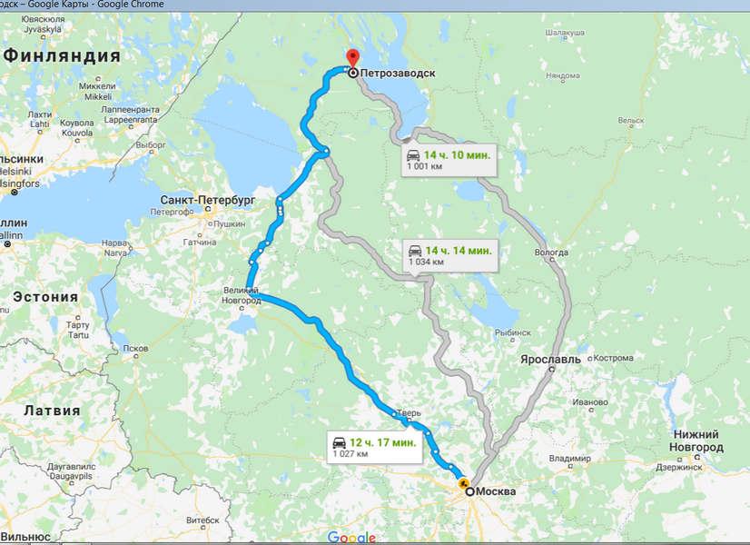 москва Петрозаводск как добраться