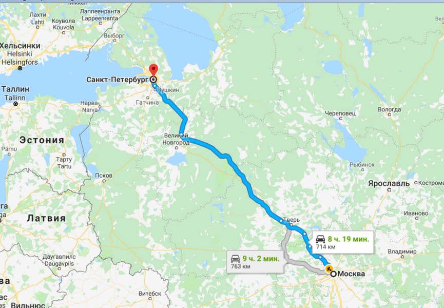 москва Санкт-Петербург как добраться