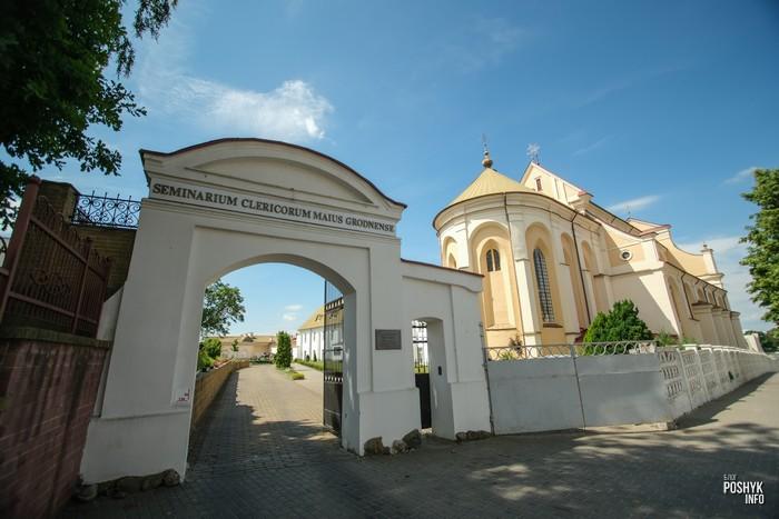 Костел и монастырь Беранардинцев в Гродно