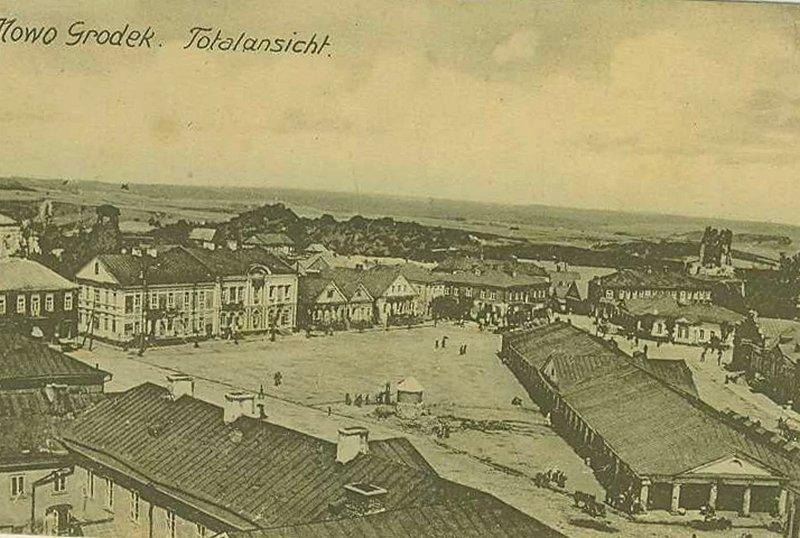 Старое фото Новогрудок
