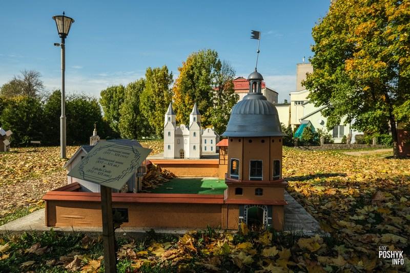 Парк миниатюр в Новогрудке