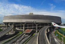 Как из аэропорта Шарль-де-Голь добраться до Парижа