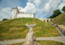 Исторический Старый замок в Гродно