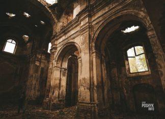 Развалины костела