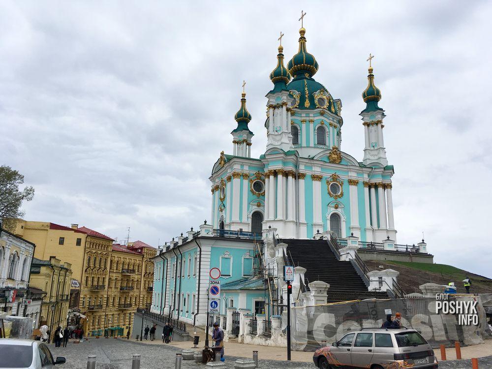 список обзорных экскурсий по Киеву