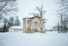 Кальвинский сбор в поселке Первомайск