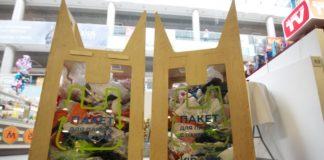 Где можно сдать пластиковые пакеты на переработку в Минске?