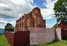 Костел в Рогачеве