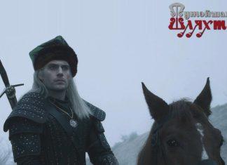 Беларускамоўная версія песні The Witcher