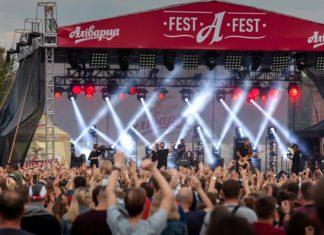 Фестивали Беларуси 2020