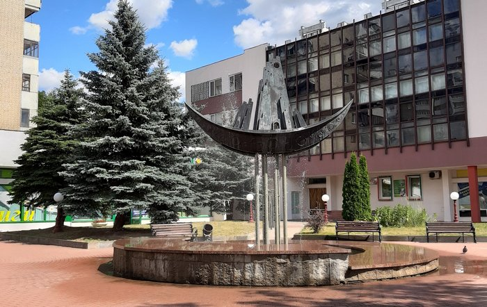 фонтан лунный город в солигорске