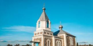 Деревня Дубина Юрздицкая